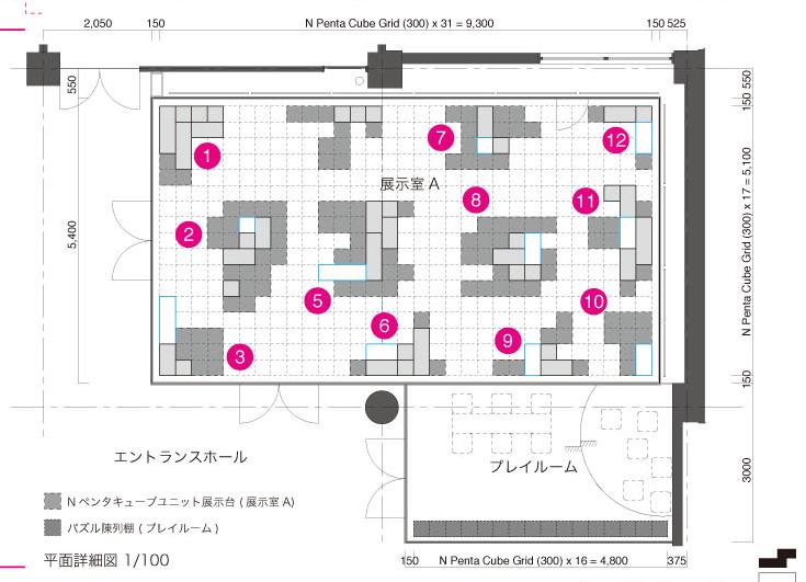 11 - floor plan